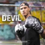 VENUM/ヴェナム DEVIL/デビル ボクシンググローブ banner/バナー