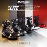 VENUM/ヴェナム ELITE BOXING SHOES/エリート ボクシングシューズ banner/バナー
