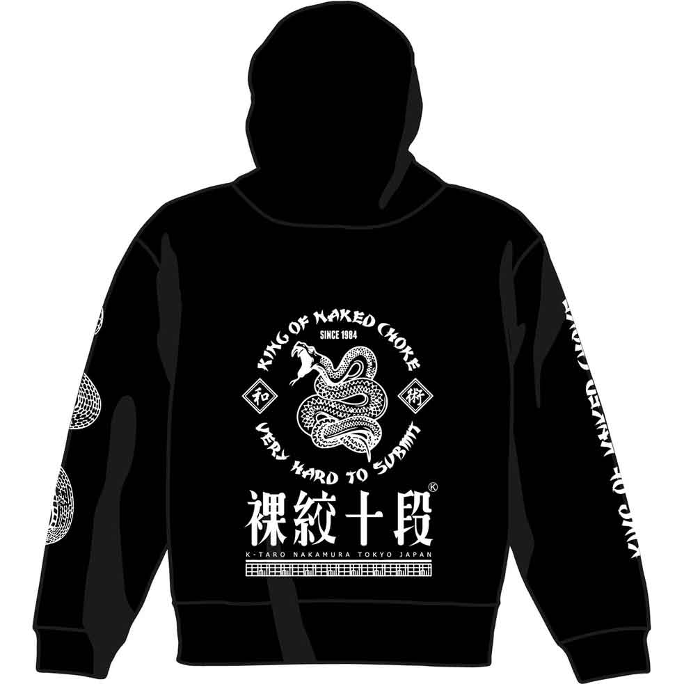 VHTS 中村K太郎 BELLATOR JAPAN スタッフ・フーディー D